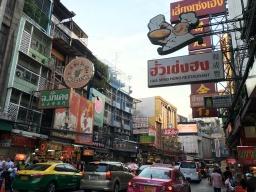 chinatown-6