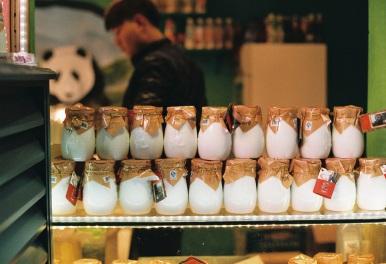 chine - yogurt shanghai