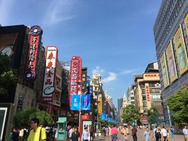 shanghai - nanjing road (1)