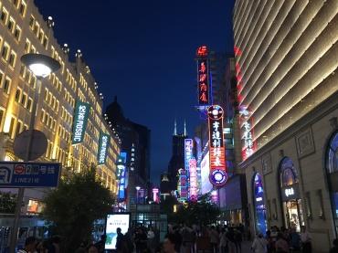shanghai - nanjing road (2)