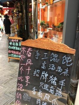 shanghai - xintiandi (10)