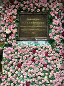 shanghai - xintiandi (8)