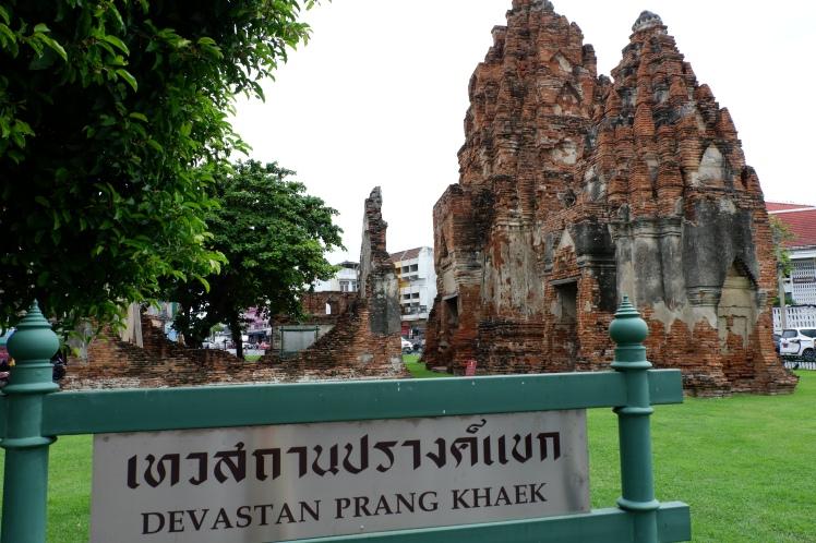 lopburi - PRANG KHAEK
