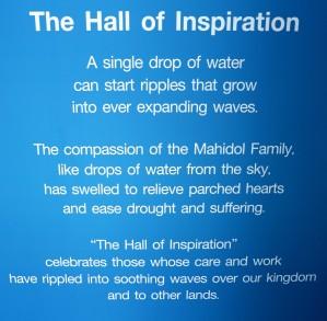 chiang rai - doi tung - hall of inspiration (2)