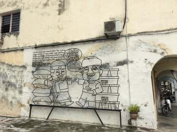 penang - georgetown - ideogrammes relief 3D (4)