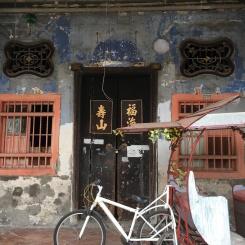 penang - georgetown - quartier historique 2 (2)
