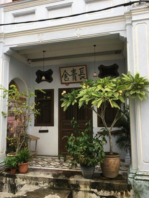 penang - georgetown - quartier historique (5)