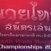 Boxe Thaï - Championnat du monde 'Amateur' de Muay Thai - 3 au 11 août 2017