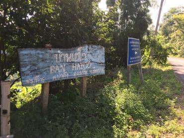 villages ethniques - alentours de mae salong (2)